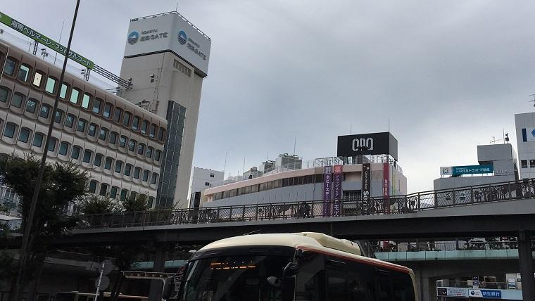 湘南GATE